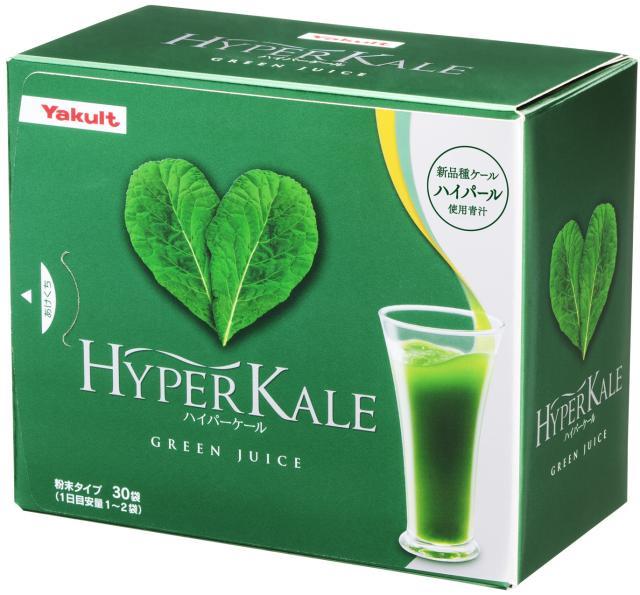 [キニナルッ]話題の「グルコラファニン」高含有!新品種ケール「ハイパール」使用の青汁