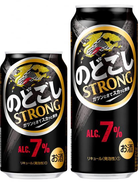 [キニナルッ]アルコール度数7%の飲みごたえ「キリン のどごし STRONG」新発売!