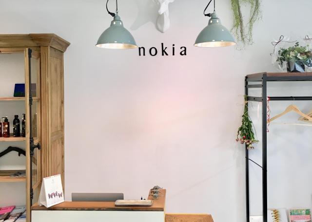 [OPEN]コンセプトは「北欧」ゆったり過ごせる美容室[健康・美容・エステ]