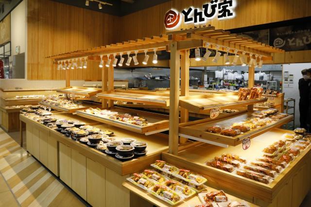 [キニナルッ]3月1・2日限定!「チキンステーキ」通常1枚375円が213円に!