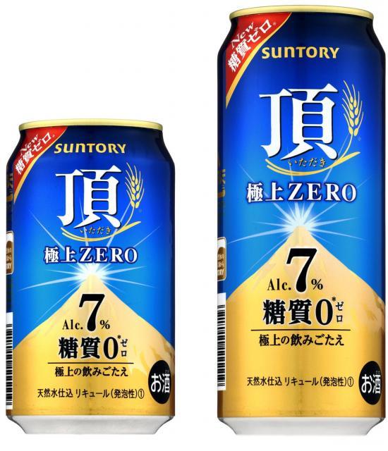 [キニナルッ]アルコール度数7%の糖質ゼロ!新ジャンル「頂〈極上ZERO〉」