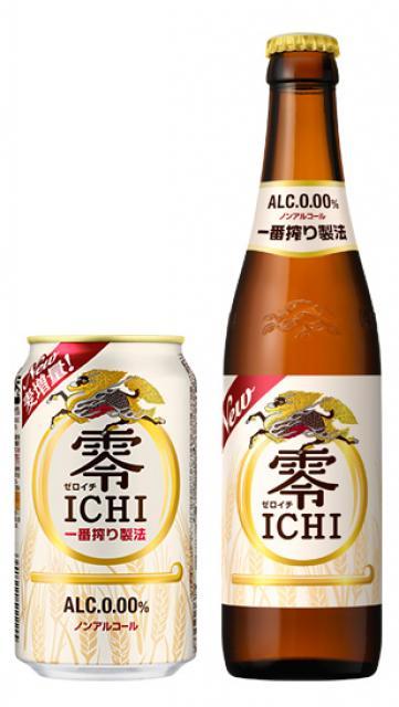 [キニナルッ]麦増量でさらにおいしく!「キリン 零ICHI」をリニューアル