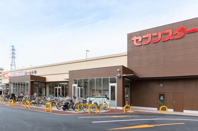 [OPEN]買い物中も一息つける憩いのスーパーマーケット[ショッピング]