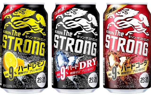 [キニナルッ]ハードな刺激と飲みごたえ!「キリン・ザ・ストロング」新発売