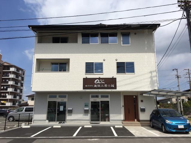 [OPEN]おもてなしも充実の「松山オフィス」が誕生[住宅・不動産・引越]
