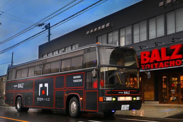 [キニナルッ]帰りの心配はもういらない!?市内方面へ向けて大型バスの運行がスタート