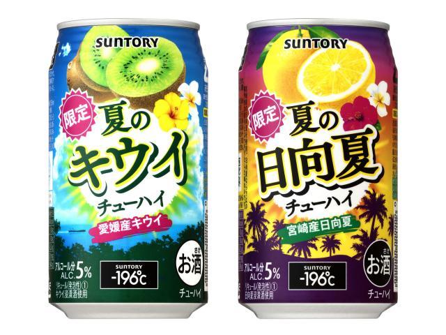 [キニナルッ]「-196℃」〈夏のキウイ〉・〈夏の日向夏〉今年も夏季限定で新発売!