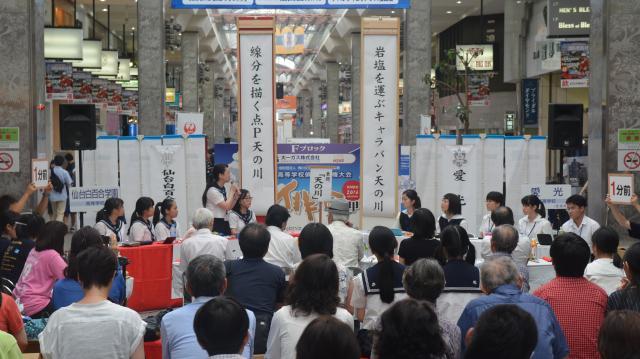 [キニナルッ]第21回俳句甲子園全国大会ボランティア募集!