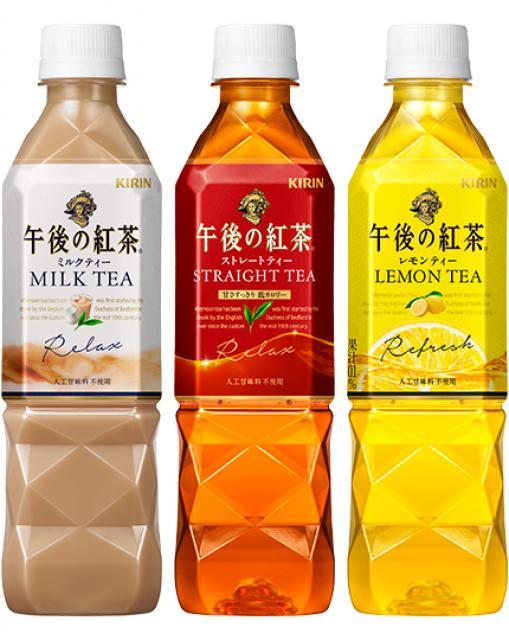[キニナルッ]新製法採用でさらに美味しく!「キリン 午後の紅茶」がリニューアル