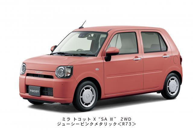 [キニナルッ]ダイハツから新型軽自動車「ミラトコット」登場!