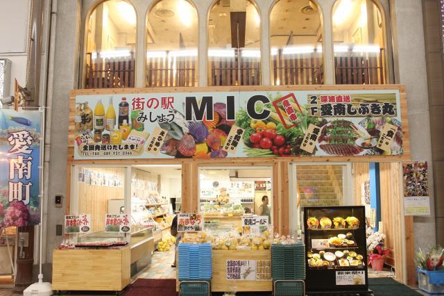 [OPEN]愛南の旬を楽しむ人気の道の駅が銀天街に登場![ショッピング]