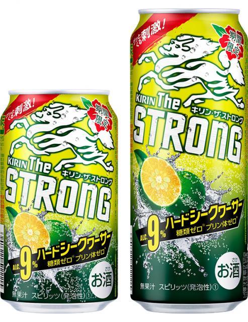 [キニナルッ]ハードな刺激と飲みごたえ「キリン・ザ・ストロング ハードシークヮーサー(期間限定)」