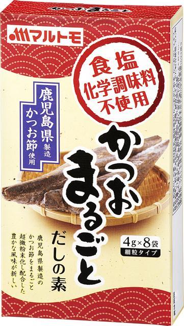 [キニナルッ]食材の美味しさと栄養をダシに!「まるごと」シリーズ新発売
