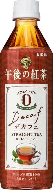 [キニナルッ]さらに美味しくリニューアル!「午後の紅茶 デカフェストレートティー」