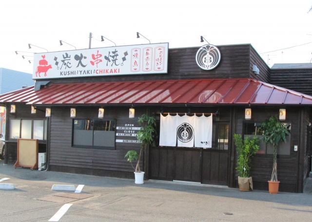 [OPEN]人気焼肉店「ちかき」が焼鳥居酒屋をオープン[グルメ]