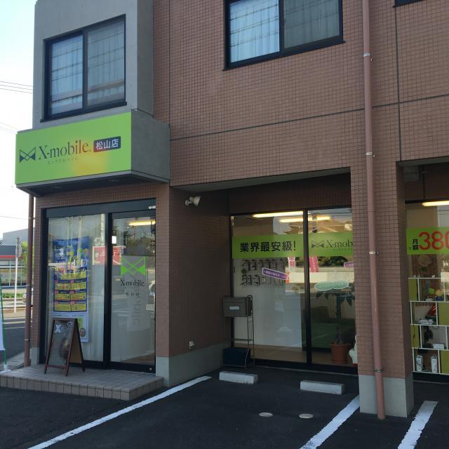 [OPEN]格安スマホ業界加盟店数、店舗数第1位が松山に登場[ショッピング]