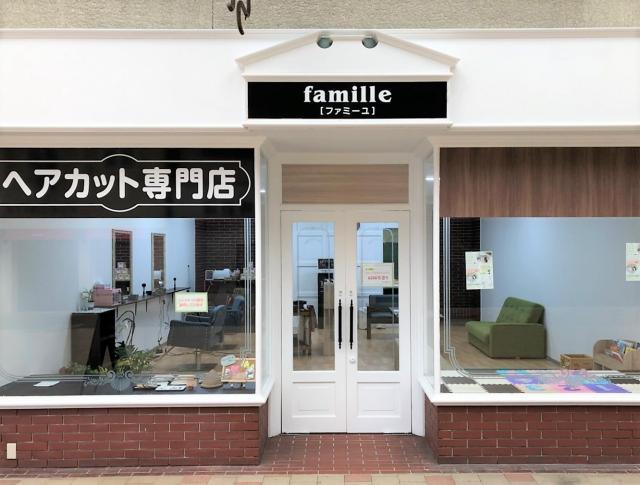 [OPEN]キッズルームもあり! 家族で通いたいヘアカット専門店[健康・美容・エステ]