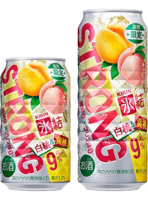[キニナルッ]2種類の桃を使用した新フレーバー「キリン 氷結Rストロング 白桃&黄桃」新発売