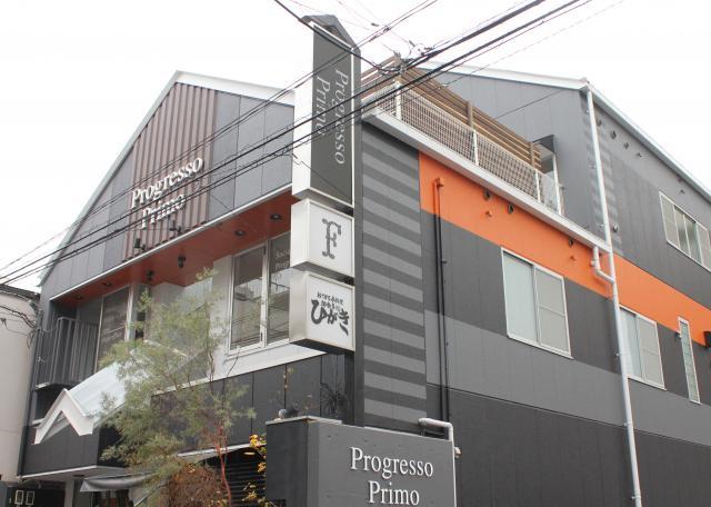[OPEN]松山市駅から徒歩5分仕事に便利なソーシャルオフィス[就職・企業・ビジネス]