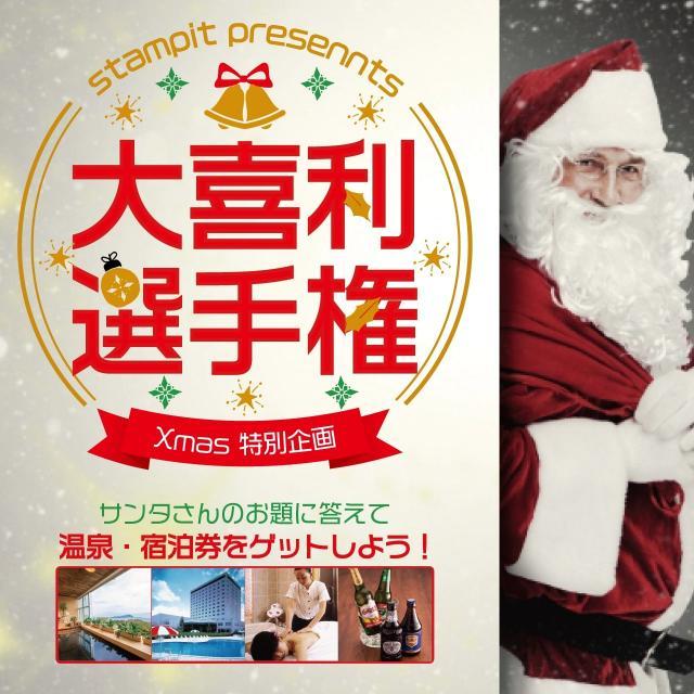 [キニナルッ]2万円分のカタログギフトが当たる大喜利キャンペーンを開催