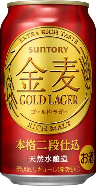 [キニナルッ]ビールに近い圧倒的な飲みごたえ「金麦〈ゴールド・ラガー〉」新発売
