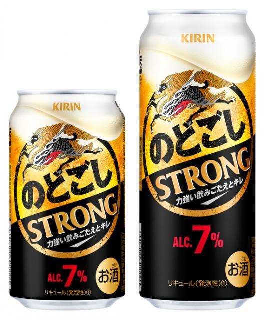 [キニナルッ]ビールに近いうまさを実現!「キリン のどごし STRONG」