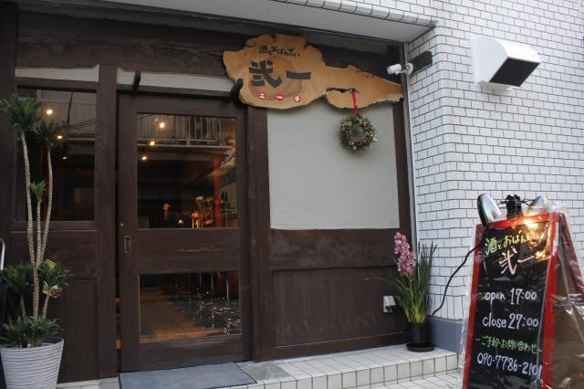 [OPEN]アットホームな雰囲気で美味しいおばんざいと酒を楽しむ店[グルメ]