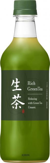 [キニナルッ]茶葉のいいところを味わえる「キリン 生茶」リニューアル!
