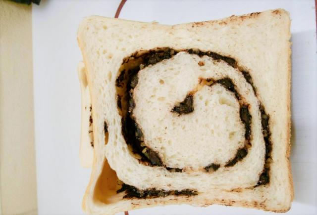 [キニナルッ]食パン専門店から新登場! チョコとアーモンドのご褒美パン