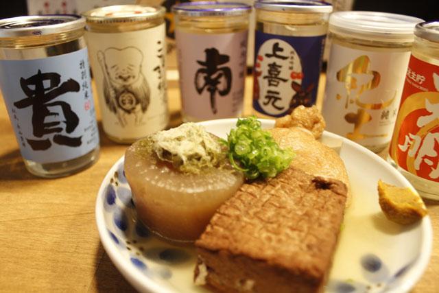 [OPEN]全国のカップ酒を集めた関西風のおでん専門店[グルメ]