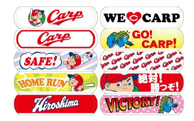 [キニナルッ]傷にも「カープ愛」を!カープ女子考案の絆創膏を新発売
