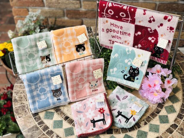 [キニナルッ]春の猫雑貨が続々入荷中!2,000円以上の購入でプレゼントあり