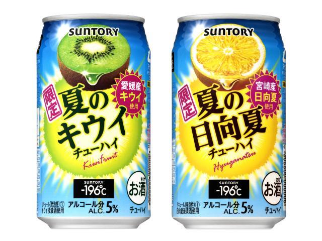 [キニナルッ]愛媛県産のキウイを使用!「-196℃〈夏のキウイ〉」夏季限定新発売
