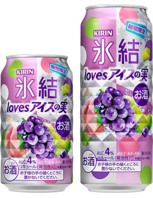 [キニナルッ]江崎グリコと世紀の果汁コラボ!「キリン 氷結R loves アイスの実」新発売
