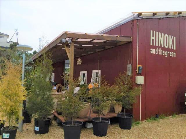 [OPEN]コーヒー片手に植物を気軽に楽しめる園芸店が移転オープン! [ショッピング]