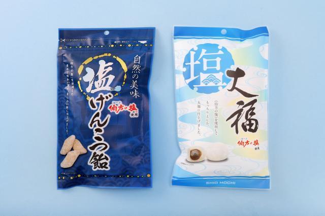 [キニナルッ]伯方の塩とコラボ商品を新発売「塩大福」「塩げんこつ飴」