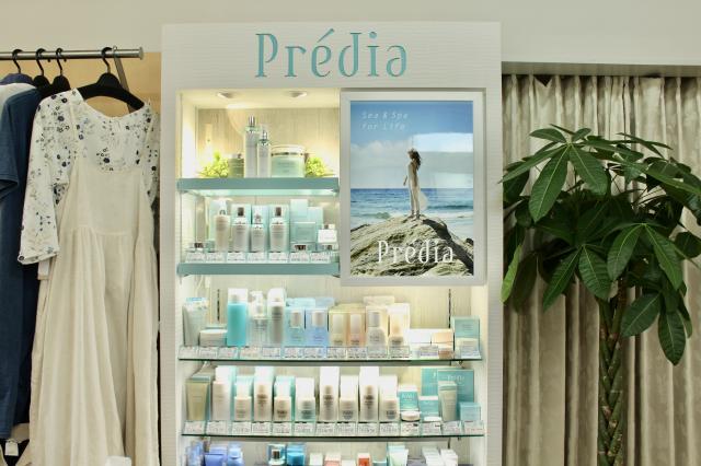 [キニナルッ]海の恵みの自然派コスメ「Predia」の取り扱いを今夏よりスタート!