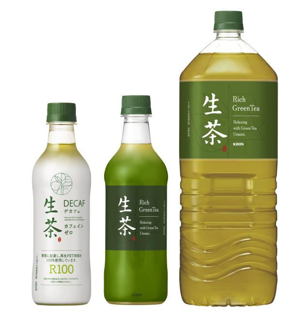[キニナルッ]好評につき今年も開催!四国限定「生茶」キャンペーン