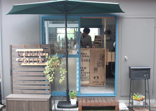 [OPEN]自家焙煎のコーヒースタンドが「アテネ書店竹原店」内にオープン[グルメ]