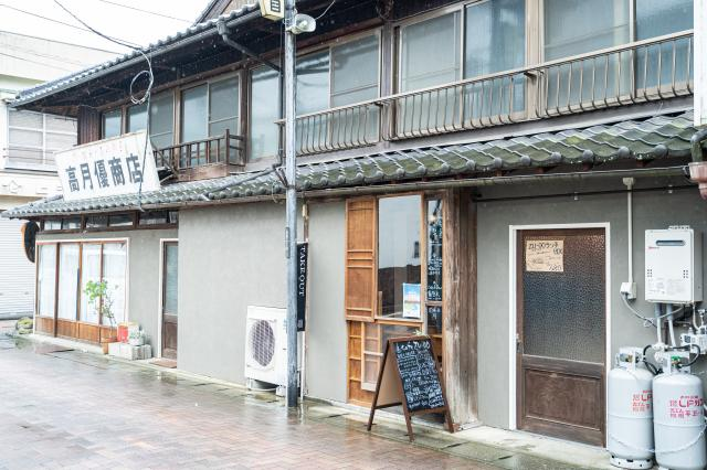 [OPEN]築140年の古民家を改装した大洲の魅力を伝えるゲストハウス[レジャー・観光・ホテル・旅行]