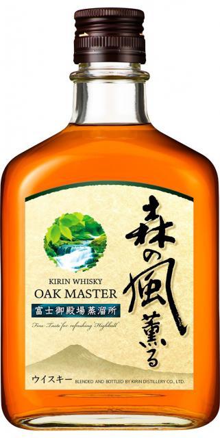 [キニナルッ]すがすがしい香りのウイスキー「オークマスター森の風薫る」新発売!