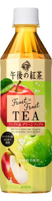 [キニナルッ]午後の紅茶「Fruit×Fruit TEA」で上質な気分転換を!
