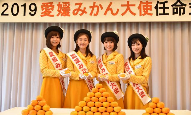 [キニナルッ]愛のシンボル、オレンジを贈ろう!「オレンジロード」キャンペーン開催
