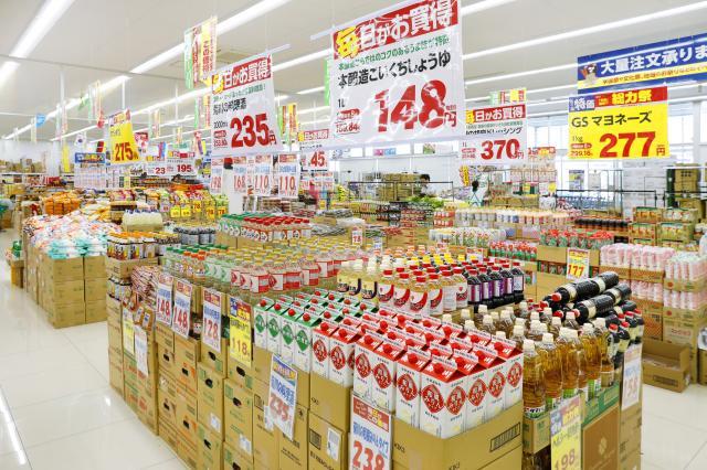 [OPEN]毎日がお得な家庭の味方四国最大級の「業務スーパー」へ行こう![ショッピング]