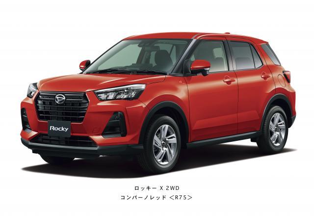 [キニナルッ]新しいアクティブスタイルのSUV新型小型SUV「ロッキー」登場!