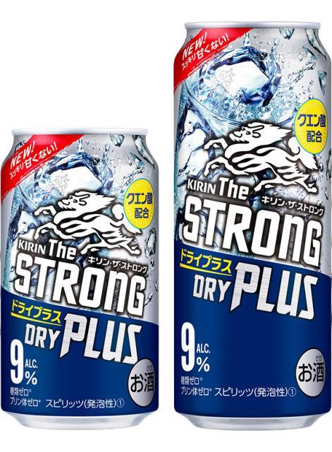 [キニナルッ]アルコール度数9%の飲みごたえ「キリン・ザ・ストロング ドライプラス」新発売!