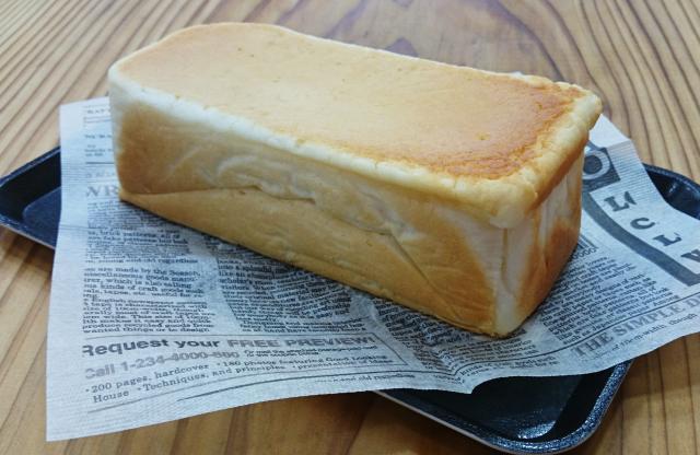 [キニナルッ]米粉を使ったグルテンフリーの食パン「みなみブレッド」が新発売!