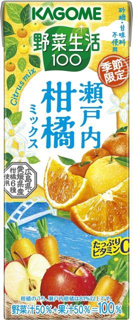 [キニナルッ]瀬戸内産柑橘を6種使用した「野菜生活100 瀬戸内柑橘ミックス」登場!