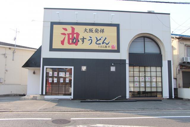 [OPEN]関西風のお出汁にコシのある麺牛ホルモンとの三位一体[グルメ]
