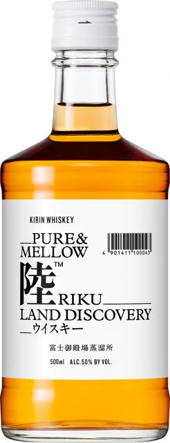 [キニナルッ]うまさ濃口の国産ウイスキー「キリンウイスキー 陸」 新発売!